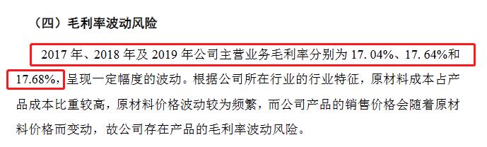 盛德鑫泰创业板发行获受理 主营业务毛利率为17%