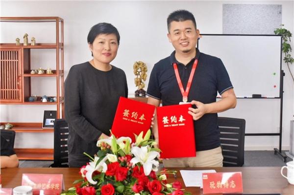 首创行业校企合作 玩物得志携手浙江传媒学院共建电商直播生态
