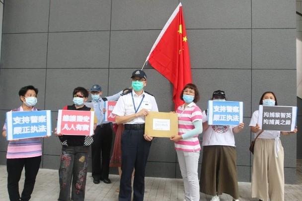 【杏悦】市民要求拘捕黎智英黄之杏悦锋图片