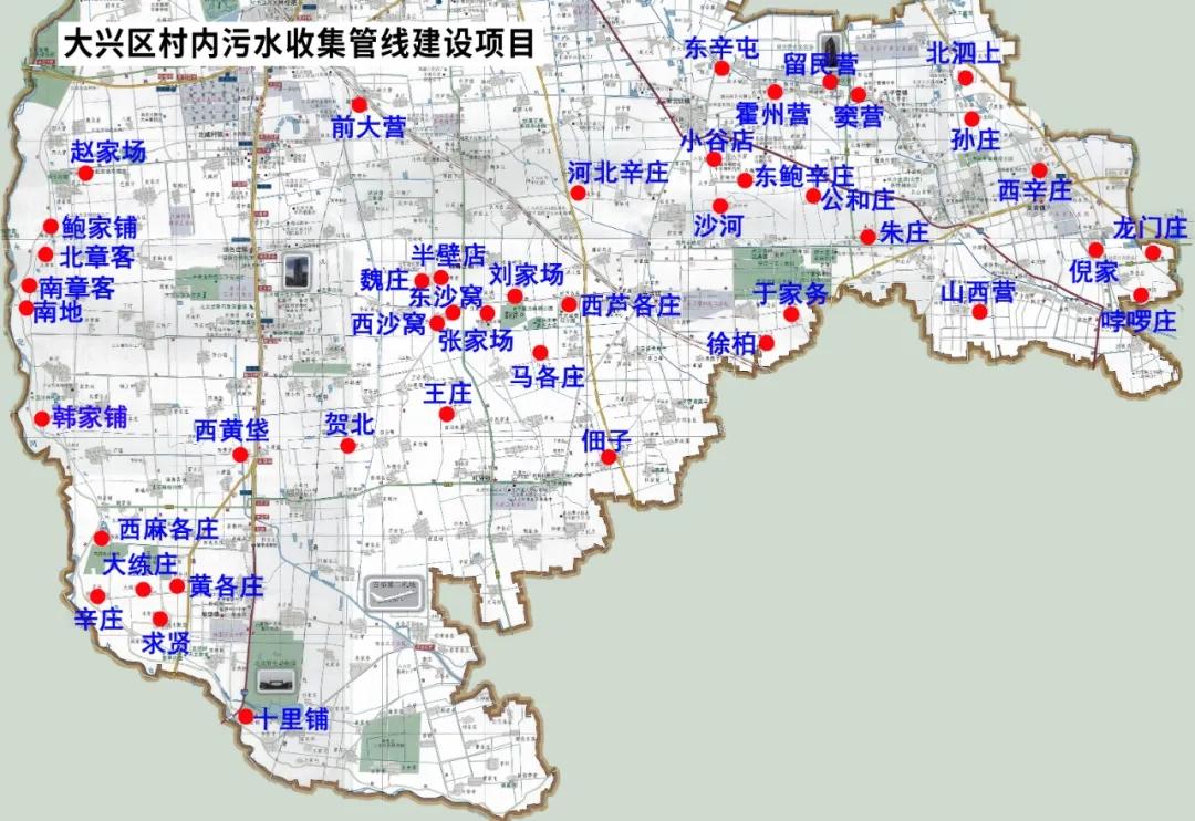 赢咖3:区68个赢咖3村将启动污水治图片