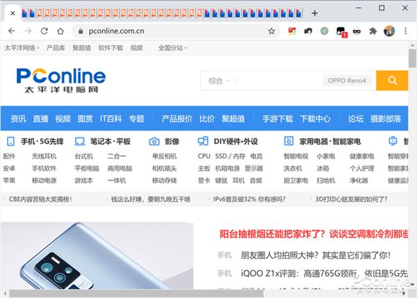 Chrome这设计太反人类!解决Chrome标签页硬伤  快科技