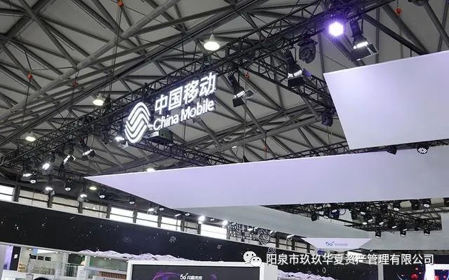 总限价1.6亿,规模为2134台!中国移动开启入侵防御设备集采