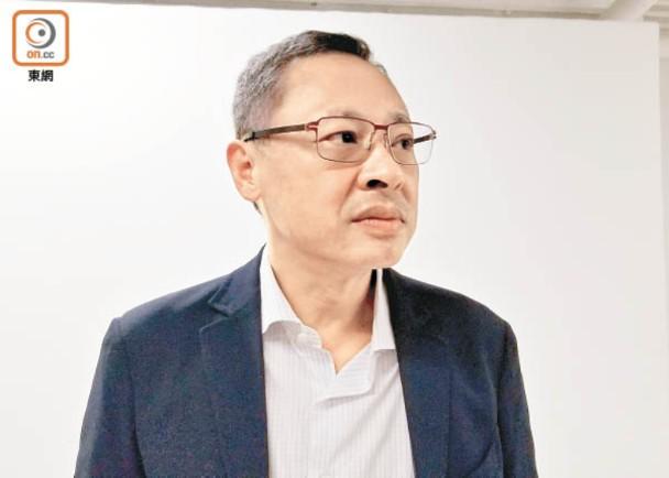 港大裁定戴耀廷行为不当但不足以构成解雇理由,被斥拖延包庇图片