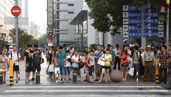 【百事2】式执法行人闯红灯乱穿马路百事2等图片