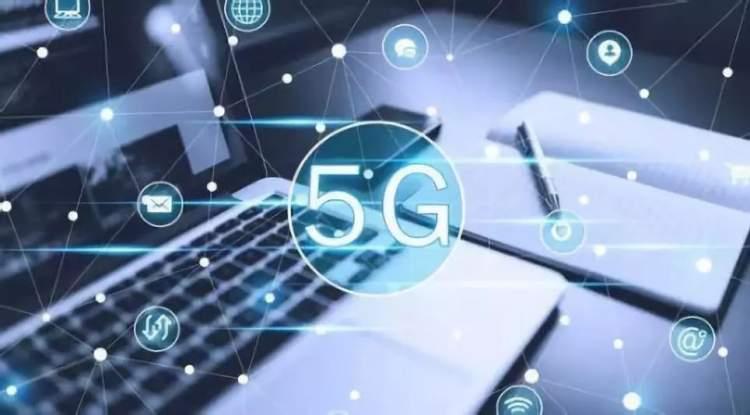 """中金公司黄乐平:""""AI+5G""""是数字经济时代的通用技术平台"""
