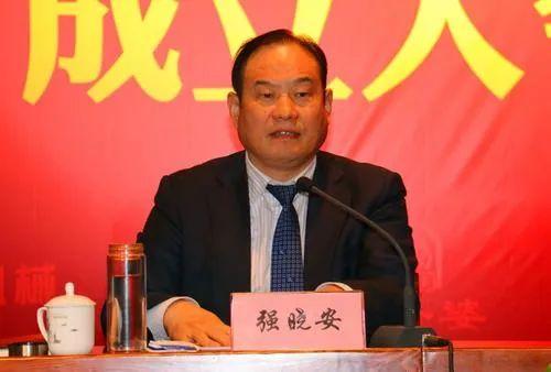 杏悦:西安原副市长强小安被查杏悦3图片