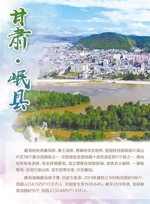 http://www.lzhmzz.com/lanzhoufangchan/116248.html
