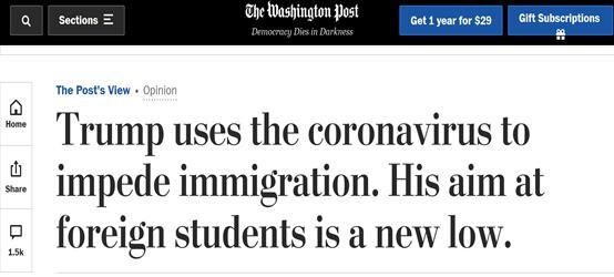 美國政府頒布新規 國際學生必須接受面授課程