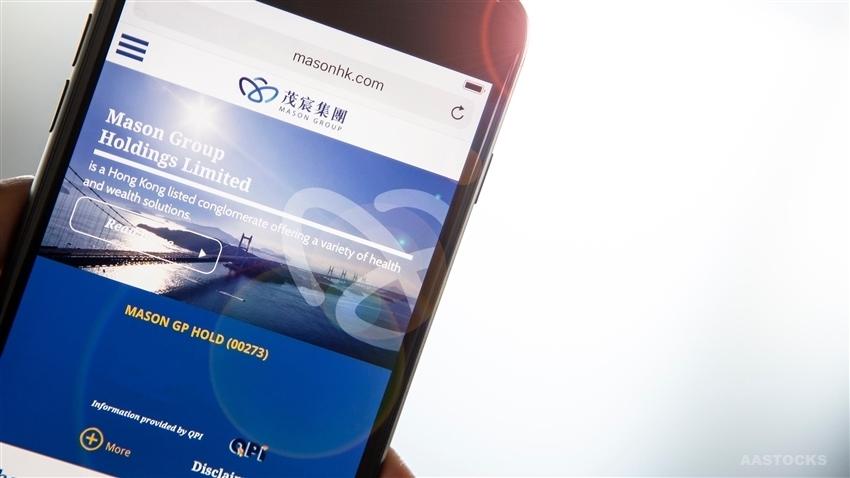 《盈警响号》茂宸集团(00273.HK)料中期盈转亏 蚀约3,000万元