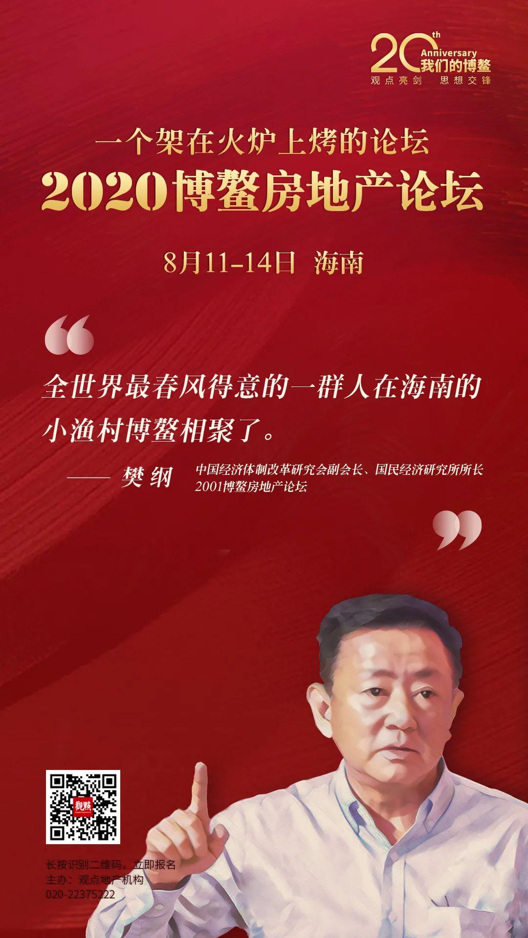 业绩快报 | 龙湖上半年累计销售1111亿 招商蛇口销售1107亿
