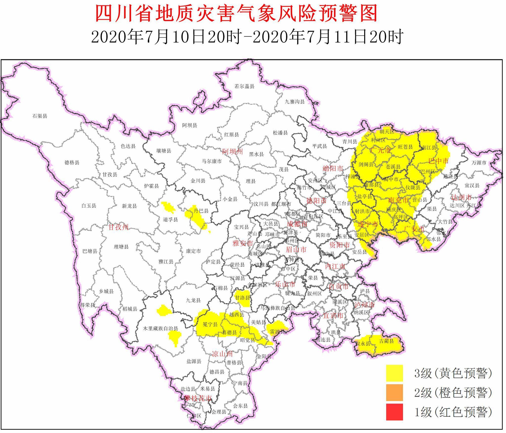 「天富」雨仍持续四川多地亮起地灾天富黄色图片