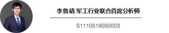 【天风Morning Call】晨会集萃20200710