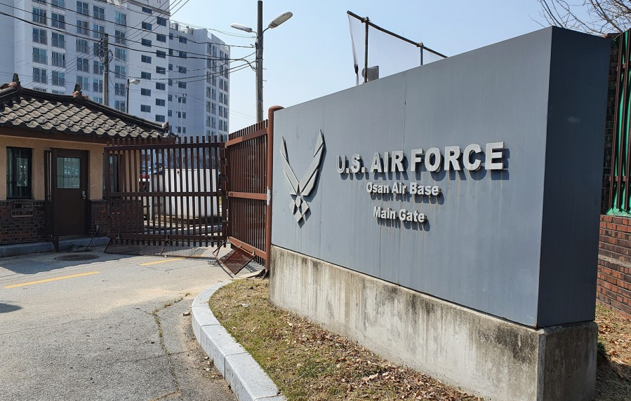 驻韩美军乌山空军基地