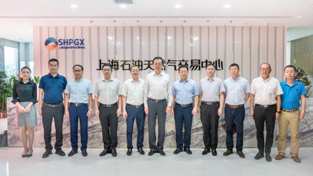 青岛市北区与上海石油天然气交易中心共探合作发展新机遇