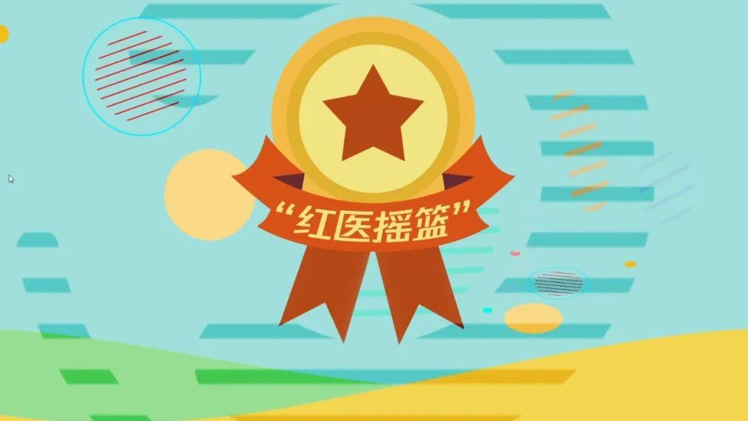 「杏悦」中国医科大学3分钟看短片一杏悦起来图片