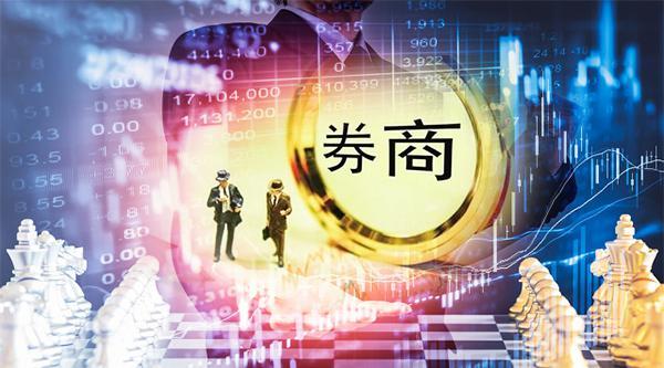 分类评级放榜在即!券业38项指标大排名出炉这16项挂钩分类评价来看98家券商细分业务哪家强