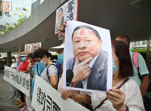 """香港市民街头抗议,批判戴耀廷。 (香港""""东网"""")"""