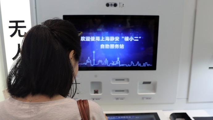 杏悦:因为杏悦这件事上海被联合国点名表扬图片