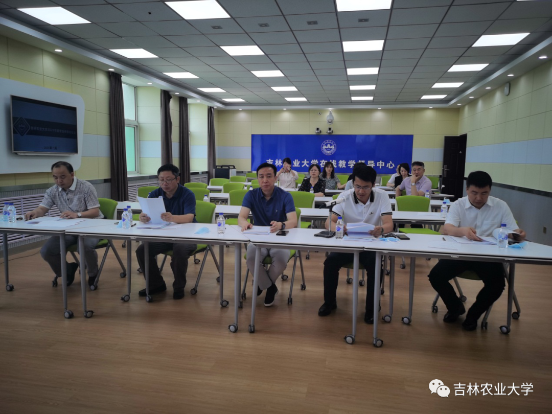 吉林农业大学召开2020年新专业申报论证会图片
