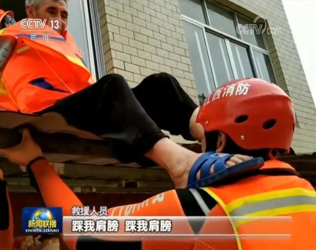 【新闻特写】向水而行 守护百姓生命财产安全图片
