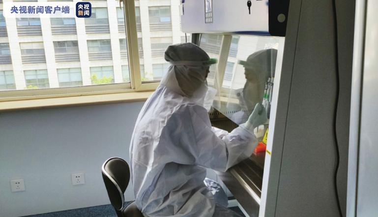 杏悦,山东调整核酸检测价格和医保杏悦支付政策图片
