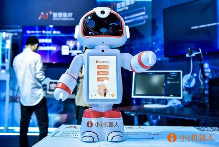 快讯:最高法院改判小i机器人专利获胜,苹果侵权案有望反转