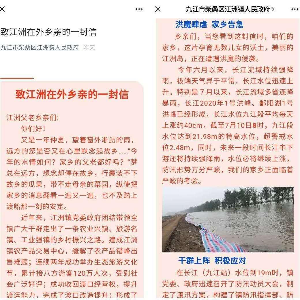 杏悦:劳动力不足千人发信求援的杏悦江西九江江图片