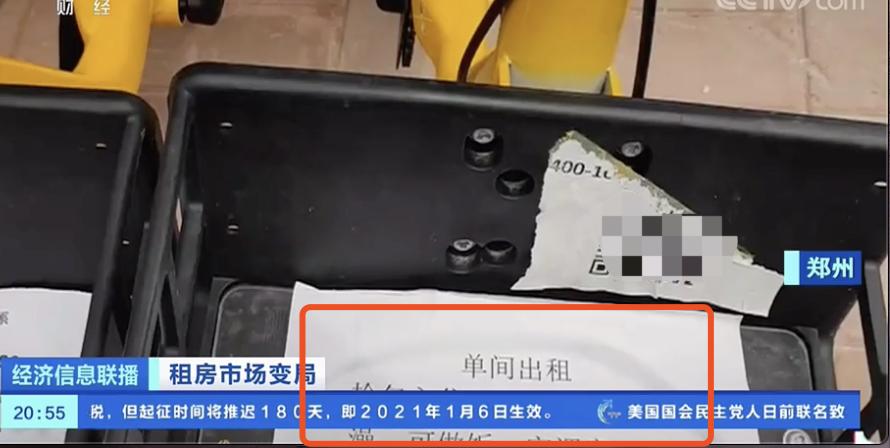 杏悦:见北京杏悦房租降了租房市场突然冰封图片