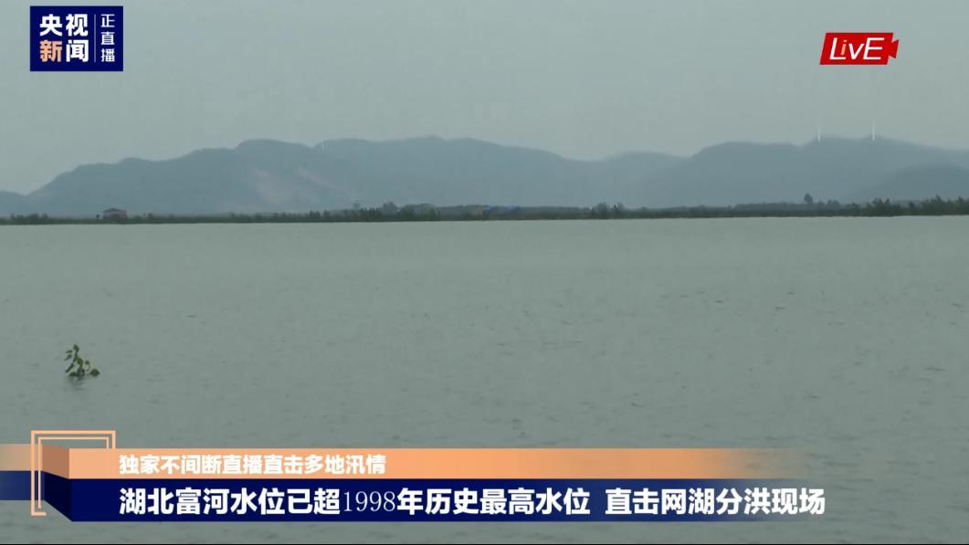 湖北富河超历史最高水位!直击开闸分洪现场图片