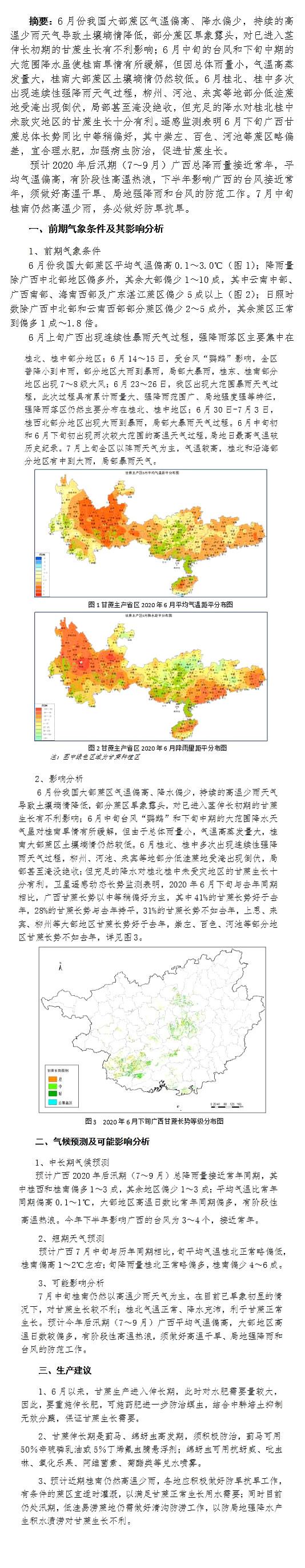http://www.fanchuhou.com/qiche/2539027.html
