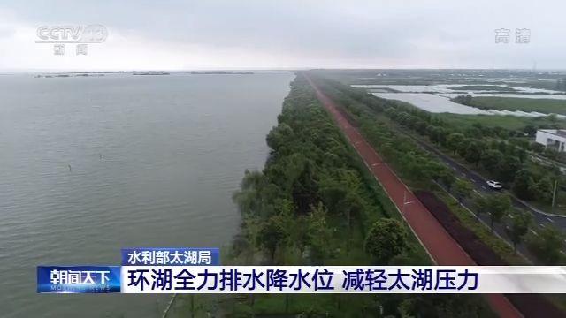 天富:全力天富排水太湖已连续14天水位超警图片
