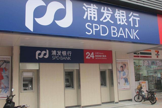 浦发银行因贷款管理问题被罚190万去年不良贷款规模上升近20%