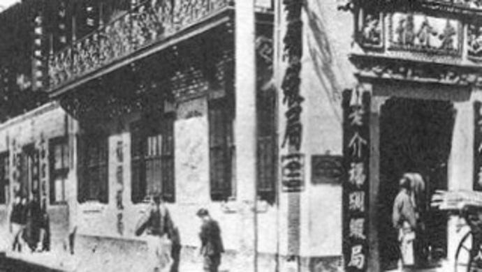 【赢咖3登录】大赢咖3登录楼85年前是老上海皆图片