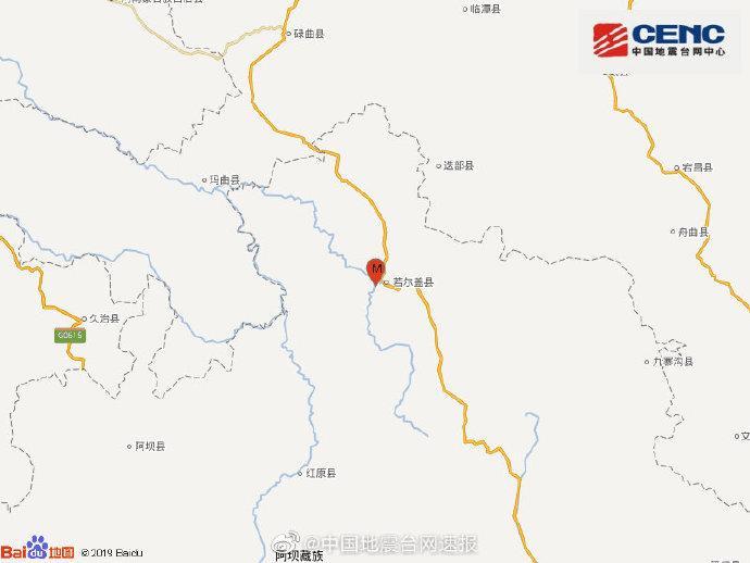 四川阿坝州若尔盖县发生4.0级地