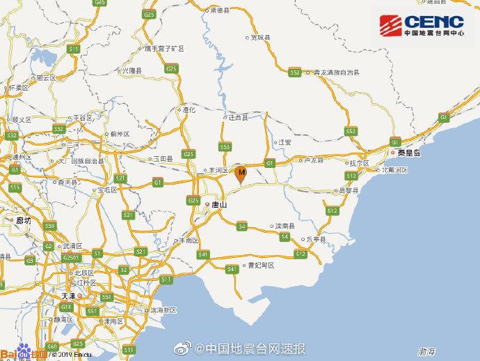 刚刚什么地方地震了 河北唐山市发生5.1级地震 震源深度10千米