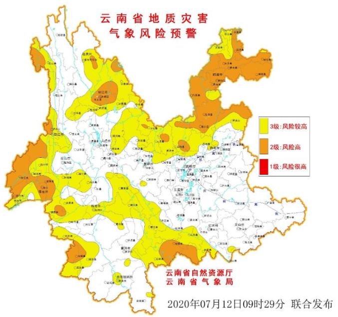 南省发布Ⅱ级地杏悦质灾害气象风险预警,杏悦图片