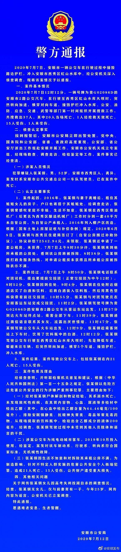 杏悦,湖致21死公杏悦交司机有厌世情绪事图片