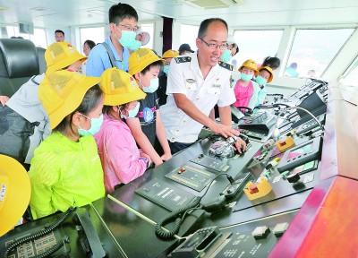 江苏连云港海事局举办海洋公益实践系列活动