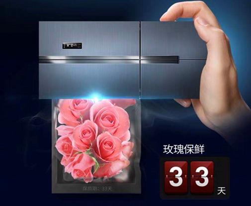 http://www.feizekeji.com/chanjing/428127.html