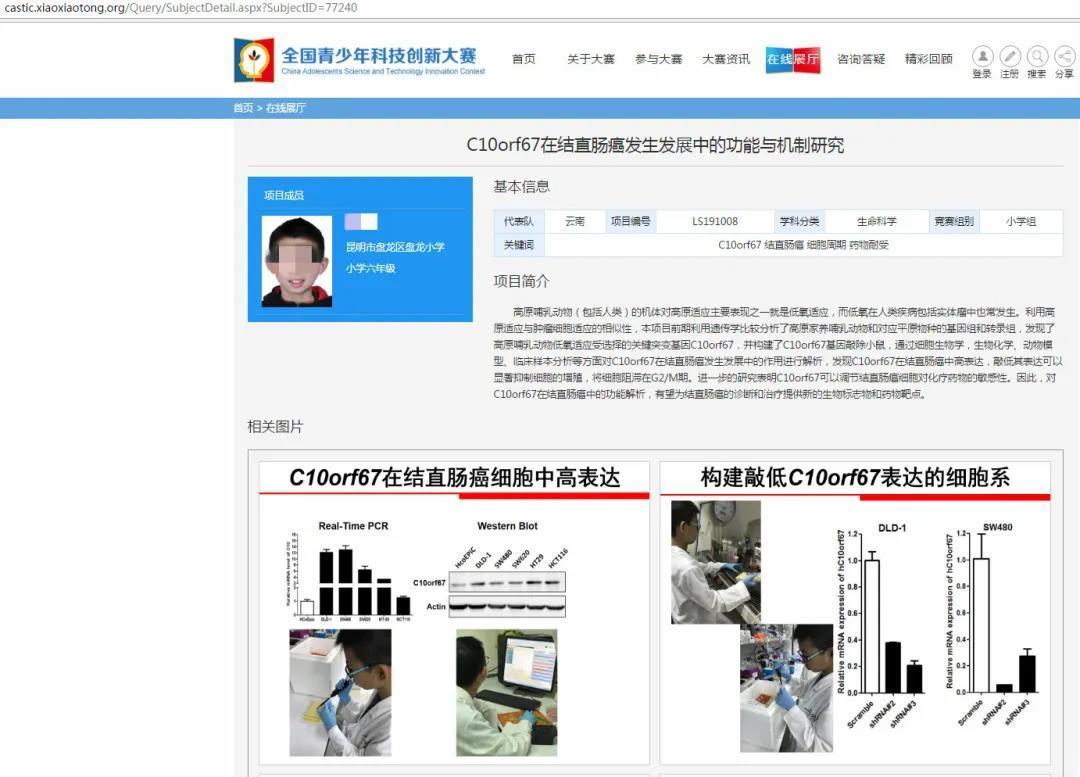 http://www.kmshsm.com/qichexiaofei/60224.html