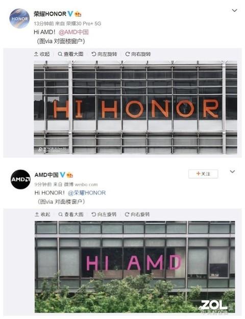 """""""隔空互撩""""造就共赢佳话 荣耀联手AMD献上惊喜"""