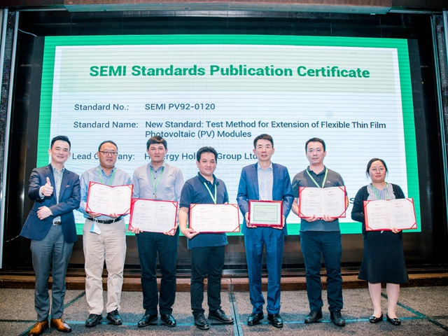 国家光伏产业计量测试中心主导的一项SEMI国际半导体行业标准发布