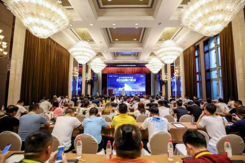 「2020杭州区块链产业国际周」区