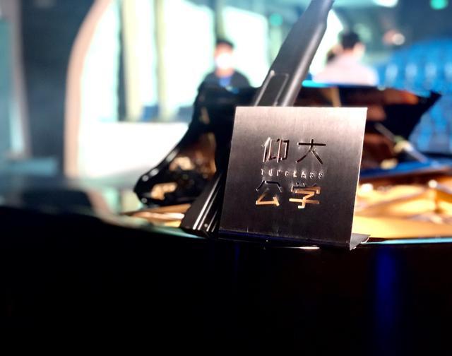 仰大公学与国际著名钢琴家李云迪合作的在线课程在沪杀青