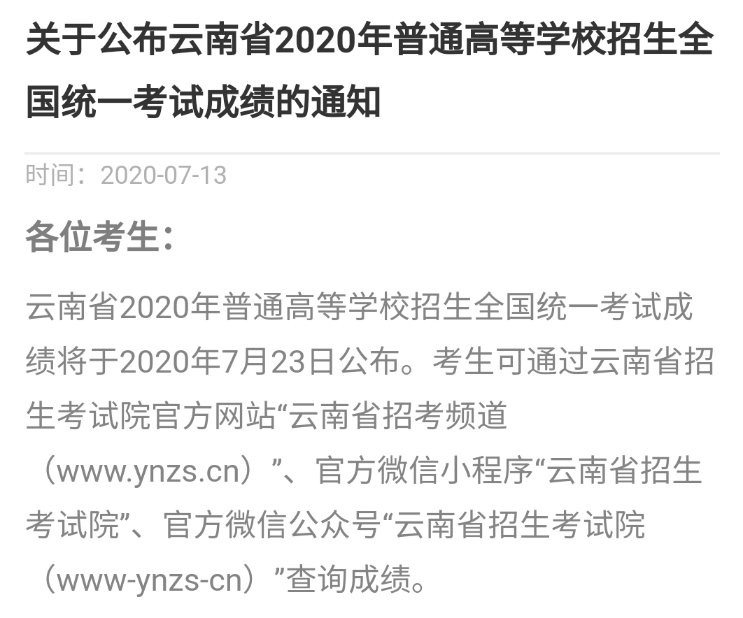 http://www.kmshsm.com/kejizhishi/60092.html