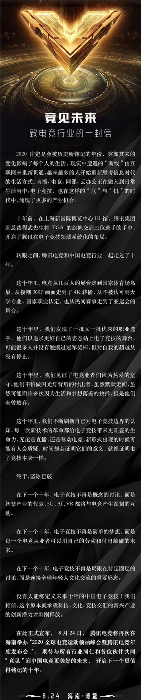 http://www.youxixj.com/remengonglue/325304.html