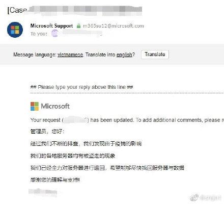 程序员交友网站Github崩了 微软