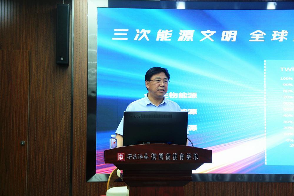 国轩高科董事长李缜:合肥未来是汽车城 国轩的电池要在大众里占50%份额