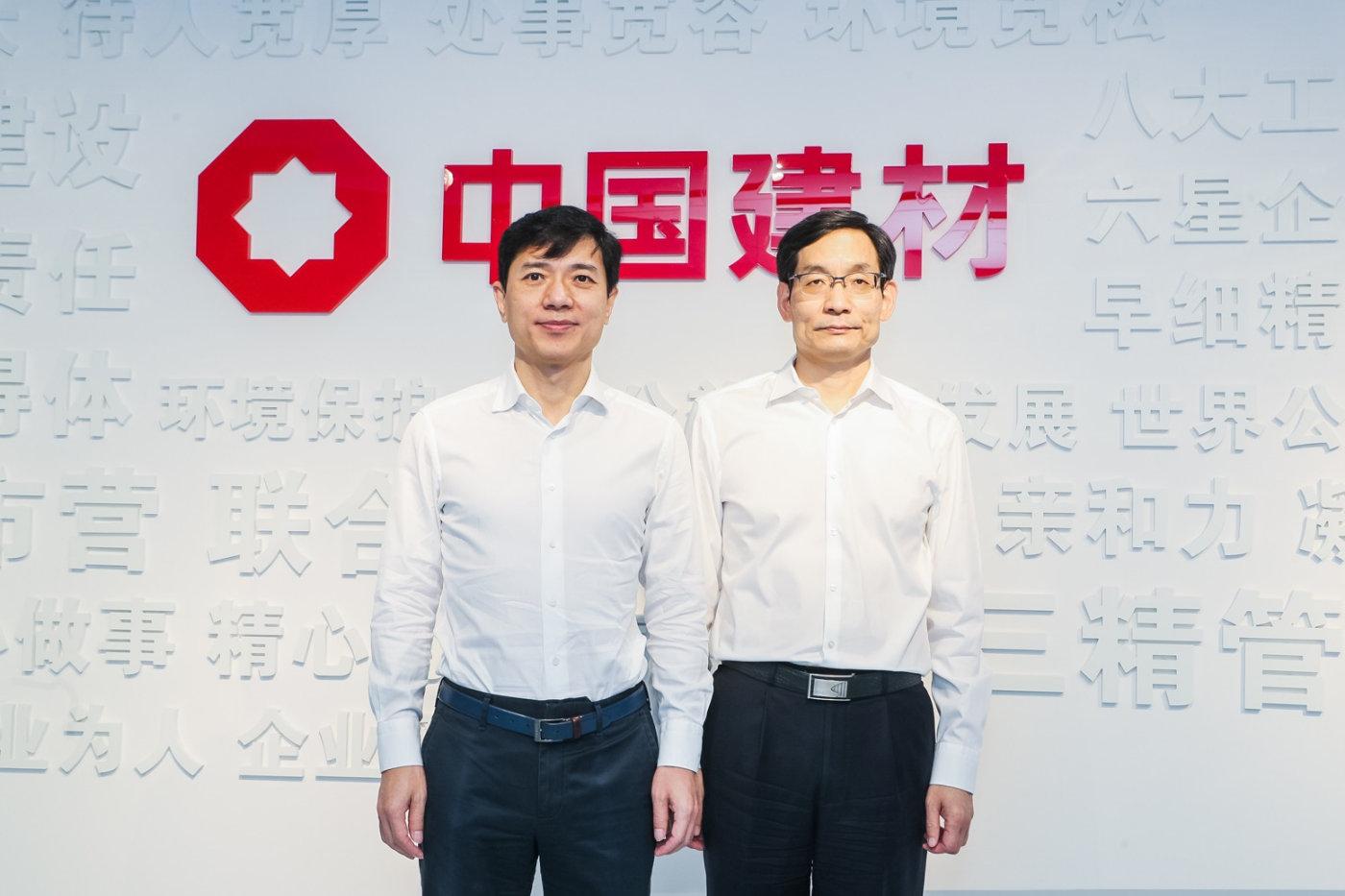 百度与中国建材集团达成战略合作,共同加速中国制造智能化升级