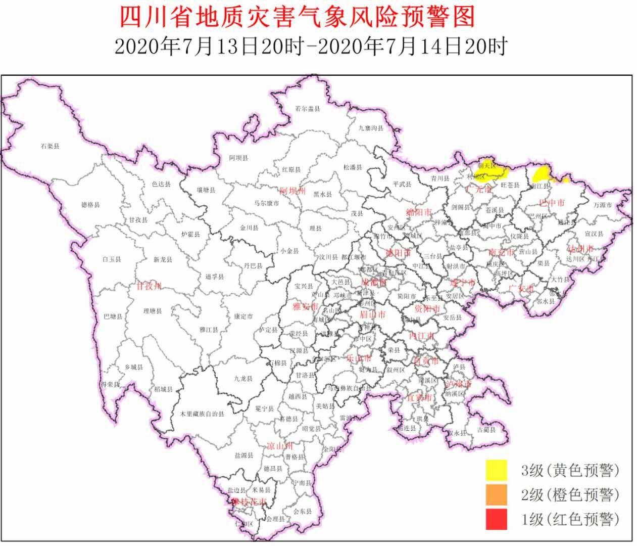 [赢咖3官网]仍持续不断四川5县区赢咖3官网地灾黄图片